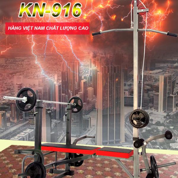 Ghế tập tạ đa năng KN-916