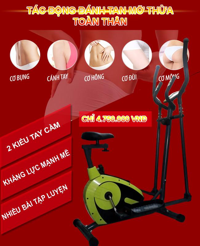 Tác dụng của xe đạp tập thể dục VK-08EA