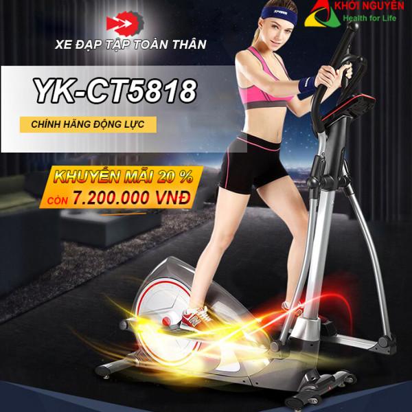 Xe đạp tập toàn thân YK-CT5818