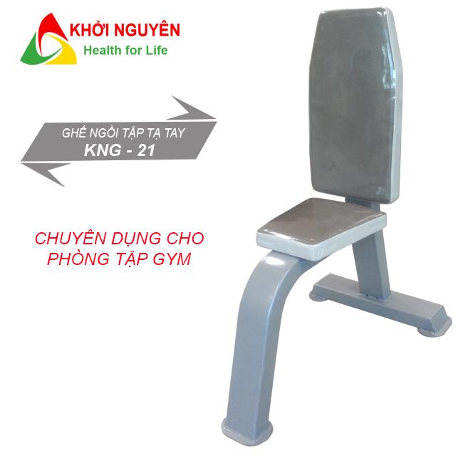 Ghế ngồi tập tạ tay KNG-21