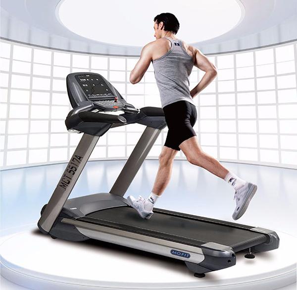 Máy chạy bộ phòng Gym MCT-5517A